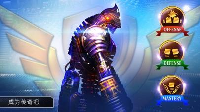 铁甲钢拳:Real Steel