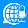 Voice Translator - Translate