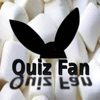 All About Ariana - Fan  Quiz