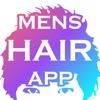 男子的頭髮