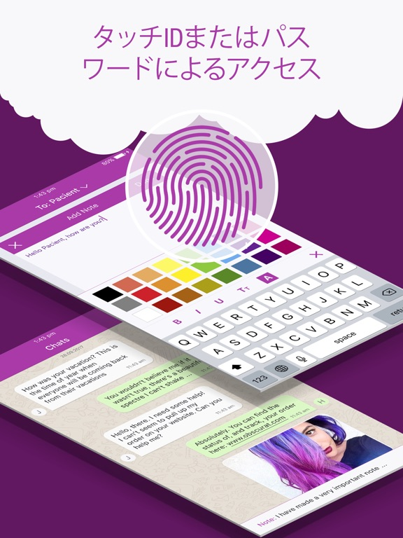 http://is4.mzstatic.com/image/thumb/Purple128/v4/8d/b3/0e/8db30ee2-e46a-3a86-489a-72d72ba87680/source/576x768bb.jpg
