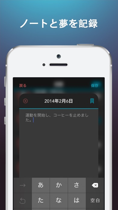 http://is4.mzstatic.com/image/thumb/Purple128/v4/8f/48/47/8f484780-bf68-941e-082f-b0dc94824b37/source/392x696bb.jpg