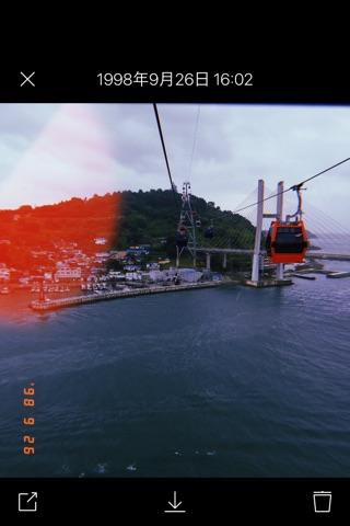 Huji Cam screenshot 3