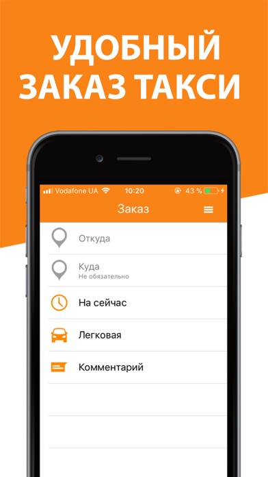 Такси 55555 Алчевск, Перевальс Скриншоты3