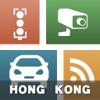 香港交通易