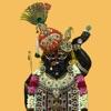 Shri Govardhannathji ni Haveli