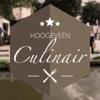 HGV Culinair Wiki