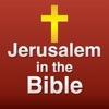 450 Jerusalemer Bibel Bilder