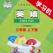陕旅版小学英语三年级上下册 -同步课本学习机