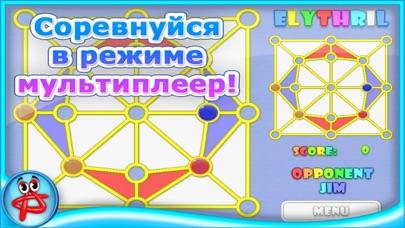 Elythril Color Maze Скриншоты5