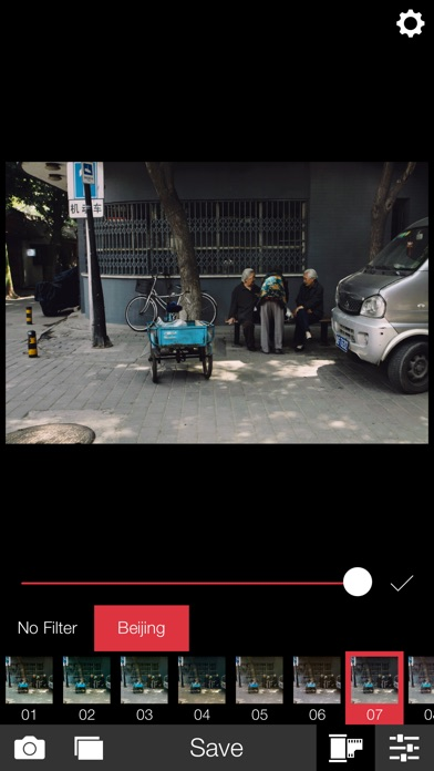 Analog Beijing screenshot 4