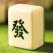Shanghai Mahjong