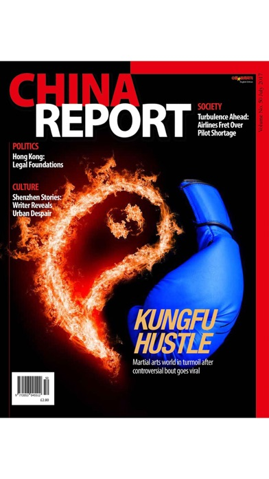download China Report – The monthly news magazine briefing the world and charting China's social trends, rise and impact apps 0