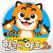 [공식]EBS 한글이야호2 - UANGEL Corp.