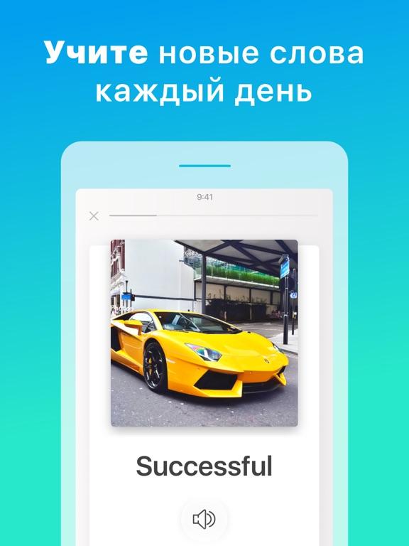 Ling: Учим Английский язык Скриншоты8