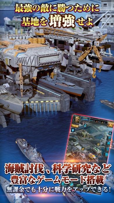 戦艦ファイナル -最後の戦いのスクリーンショット3