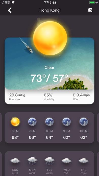 Асистент термометрСкриншоты 4