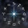 Horoscope du Jour 2017