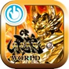 CR牙狼ワールド(オンラインホール版:金色&初代ガロ)のアプリアイコン