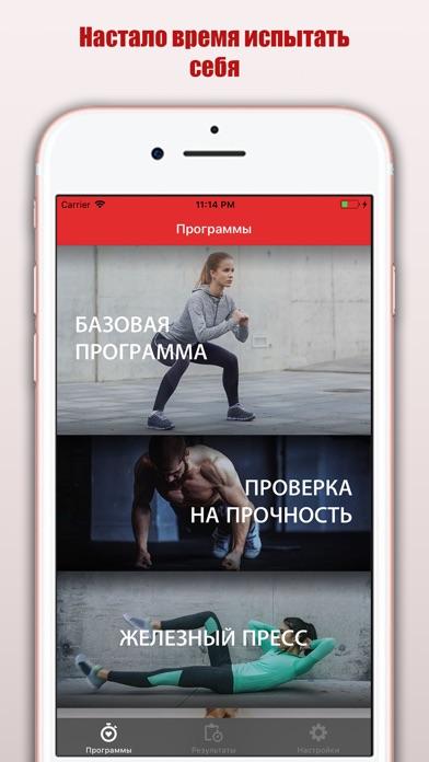 CrossFit for lose weight screenshot 1