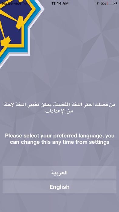 Kuwait Finderلقطة شاشة1