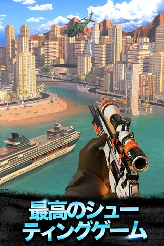 Sniper 3D: Fun FPS Shooting screenshot 2