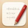 Smartisan Notes