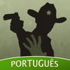 Walkers Amino em Português