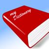 MY辞書登録