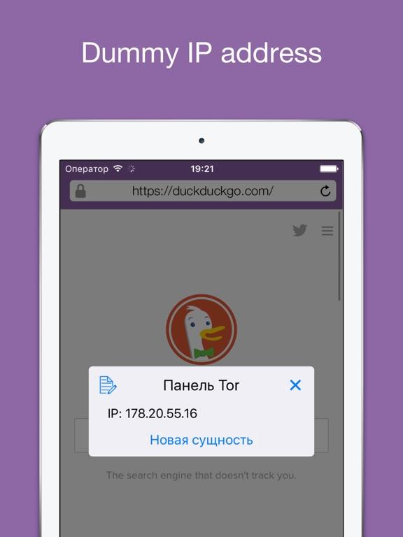 Anonymous Tor Browser Screenshots