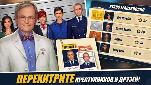 NCIS: Hidden Crimes Screenshot