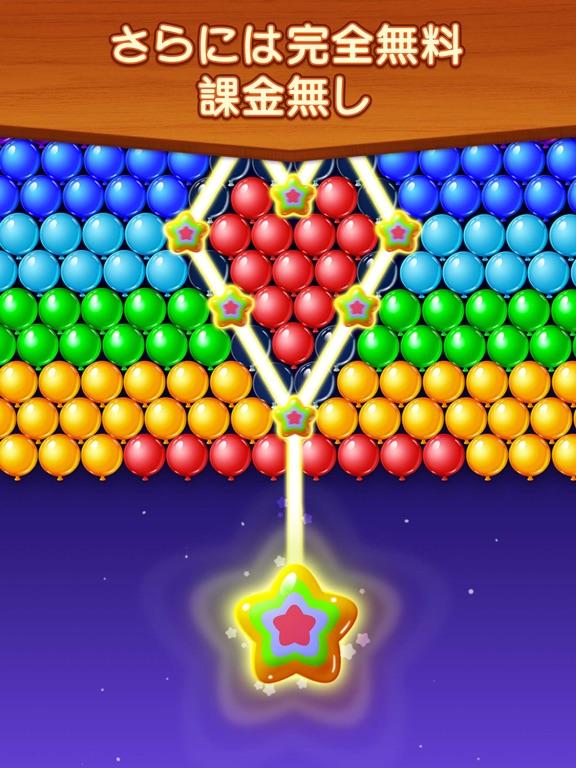 http://is4.mzstatic.com/image/thumb/Purple128/v4/aa/52/b1/aa52b192-6339-1001-72c4-b20330cb5f6c/source/576x768bb.jpg