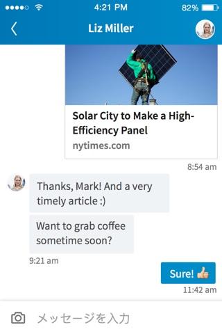 LinkedIn screenshot 4