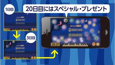 どこでも コード・スタディ 〜Vol.2 ... screenshot1