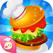 料理快餐车 - 模拟烹饪发烧友
