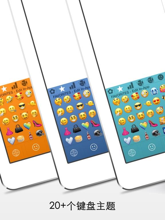 Emoji表情符號截图3