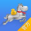 马上金融-极速贷款App