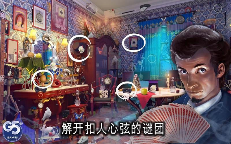 The Secret Society® - 秘密盟会 for Mac