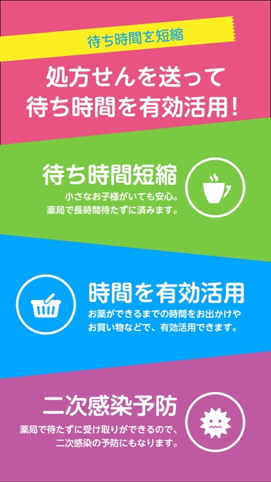 http://is4.mzstatic.com/image/thumb/Purple128/v4/b9/44/ea/b944ea52-b4b6-fea4-6e79-a42496b9ac36/source/392x696bb.jpg