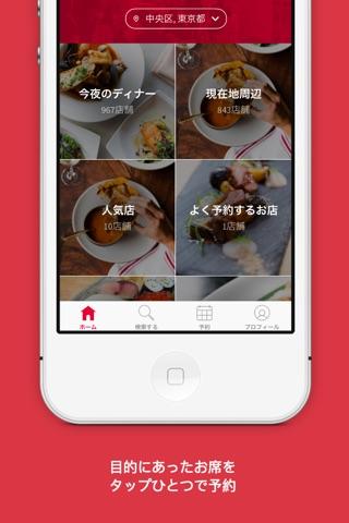 OpenTable screenshot 3