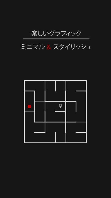 maze cube gravityのスクリーンショット3