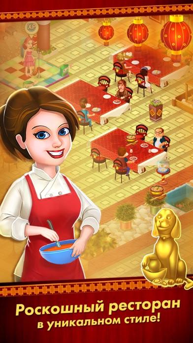 Star Chef Скриншоты3