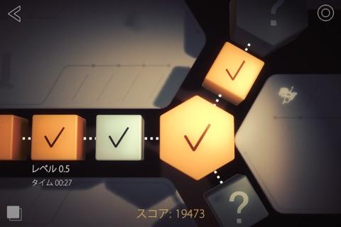 Shadowmatic screenshot 4