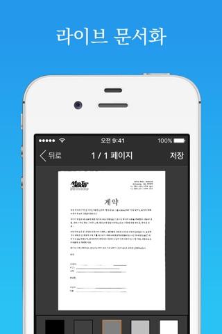 JotNot Scanner App Pro screenshot 2