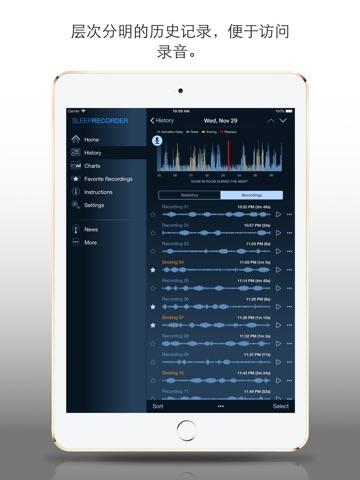 Prime Sleep Recorder screenshot 2