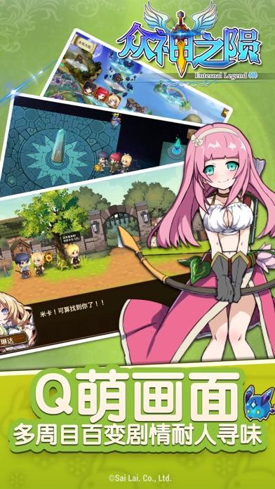 众神之陨-经典单机回合策略RPG游戏,体验不一样的奇幻冒险