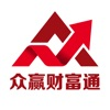 众赢财富通 app free for iPhone/iPad