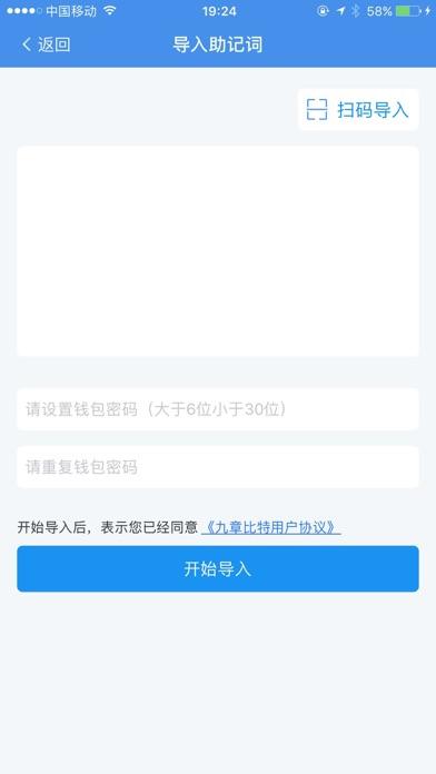 Bonpay token app apk download - Mcap token wallet sizes