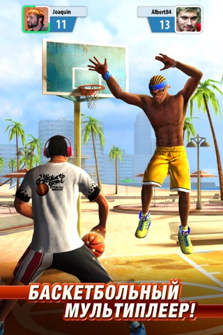 Basketball Stars™ screenshot 1