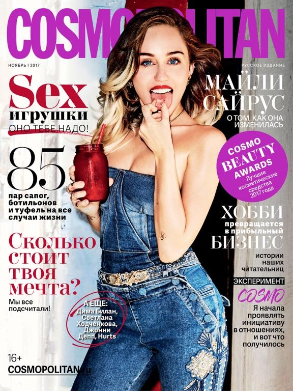 Cosmopolitan Russia Скриншоты7